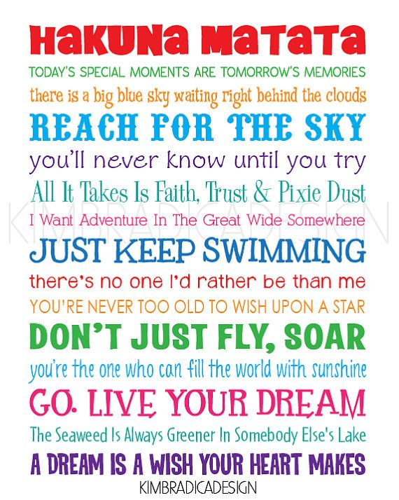 disney inspirational movie quotes subway art 11x14 multi colored digital print on etsy 1500