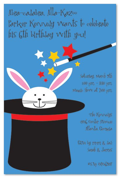 Kids Birthday Party Invitations Circus Clown Magic Show – Magic Party Invitations