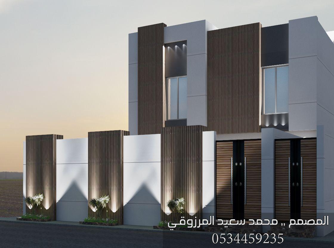 تصميم واجهه مودرن المصمم محمد المرزوقي 0534459235 Home Decor Home Decor