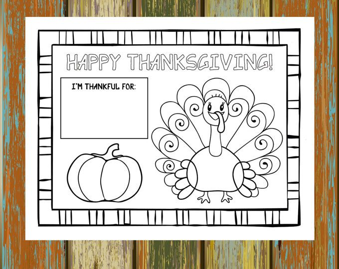 Printable Thanksgiving Placemat 8 5x11 8 5x14 11x17 Kid S