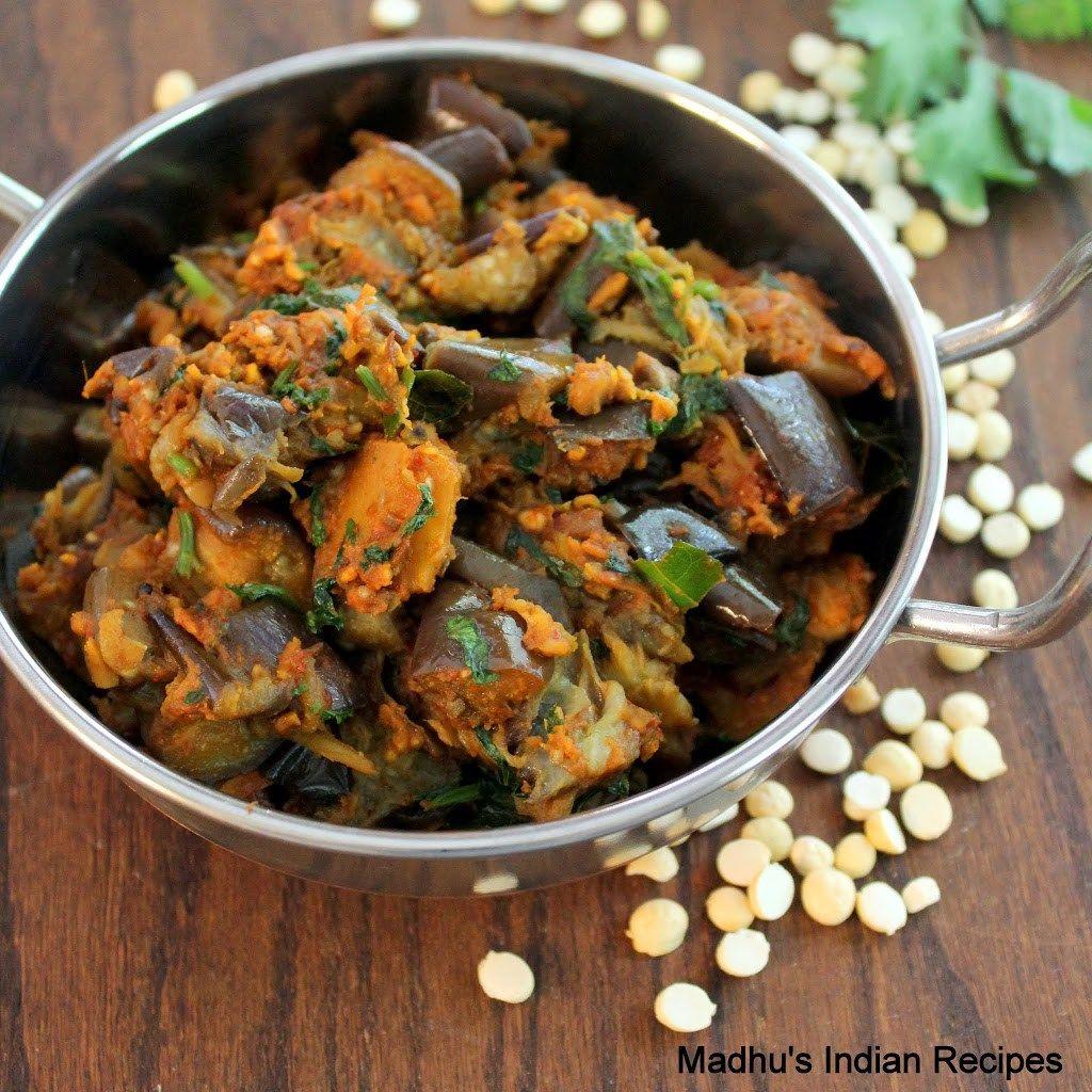 Dry Brinjal Masala Vankaya Masala Baingan Sabji Egg Plant Dry Curry Indian