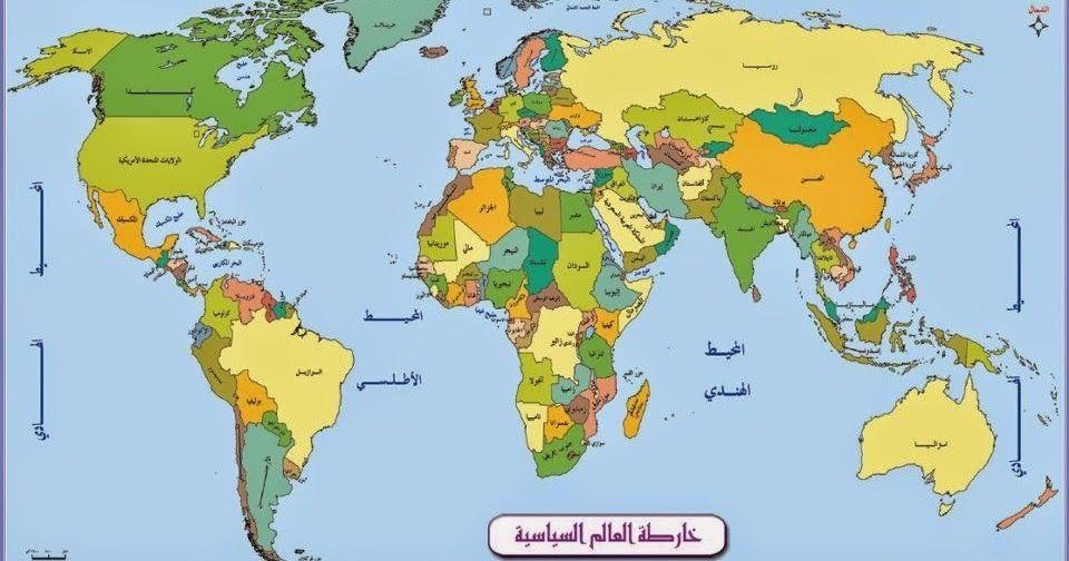 التحولات السياسية والاجتماعية في أوربا خلال القرنين 15 و 16 م تمهيــــد مع بداية الحقبة الحديثة أخذت البورج Map Wallpaper Map Arabic Calligraphy Design