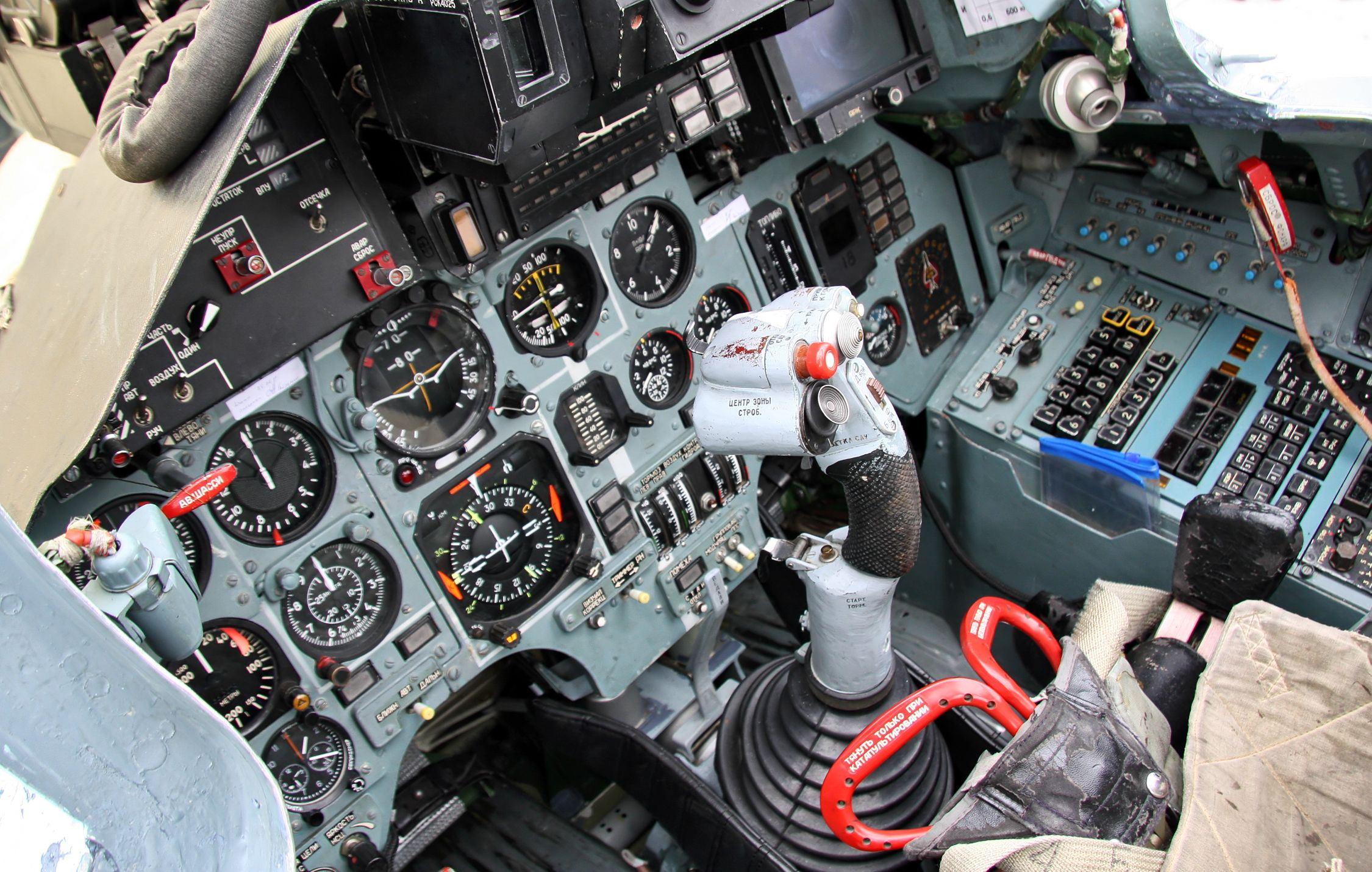 Russian Su 27 Flanker Air Superiority Fighter Cockpit View