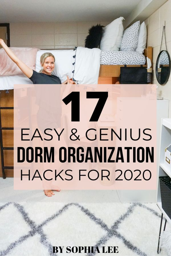 Wow, surprised that I have never seen these college dorm room organization hacks before. Will for sure be using some of these in my dorm room ideas.