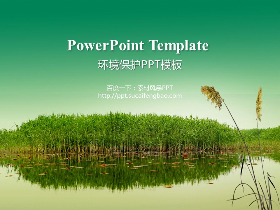 Environmental protection slide dynamic PPT templates download #PPT - nature powerpoint template