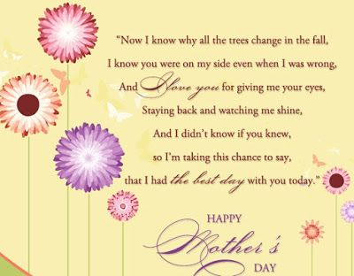 Best Mothers Day Songs Collection For Happy Mother S Day 2016 Best Mothers Day Wishes Mother Day Wishes Mother Day Message