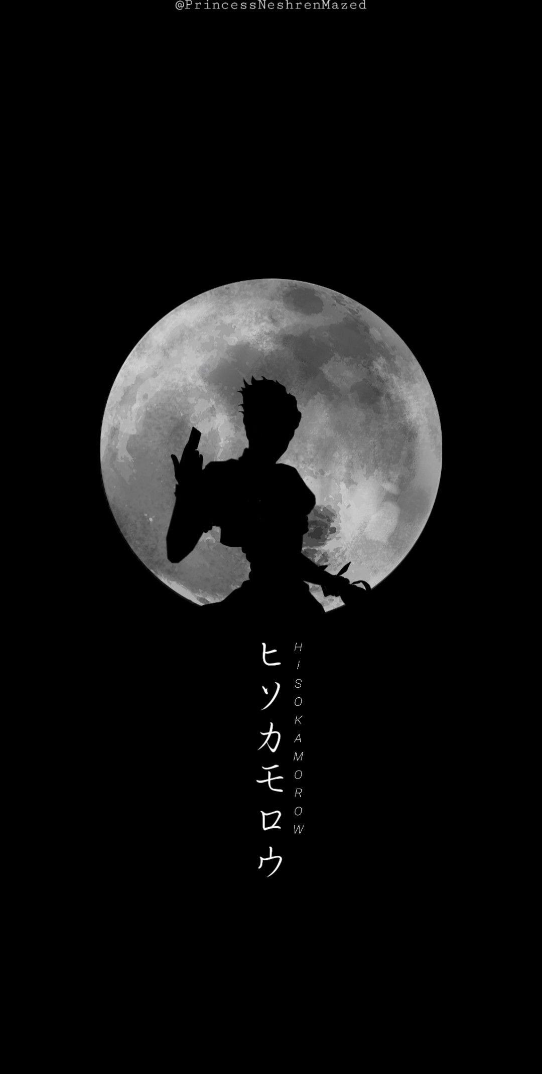 Hisoka Morow Hunter Anime Dark Anime Cute Anime Wallpaper Black full hd anime wallpaper phone