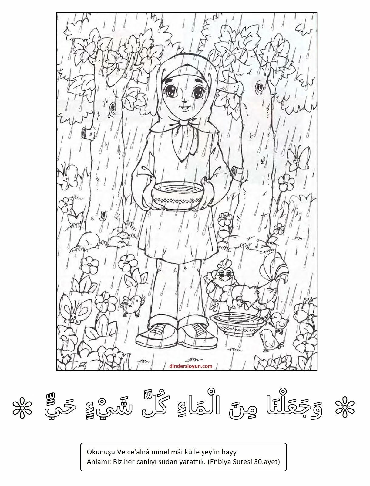 Pin By Elbatoulkaakoua On روضة اطفال Islamic Kids Activities Ramadan Activities Islam For Kids