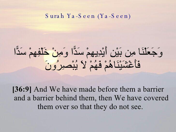 Pin By كتابا متشابها On ٣٦ سورة يس Quran Quotes Islamic Quotes Allah
