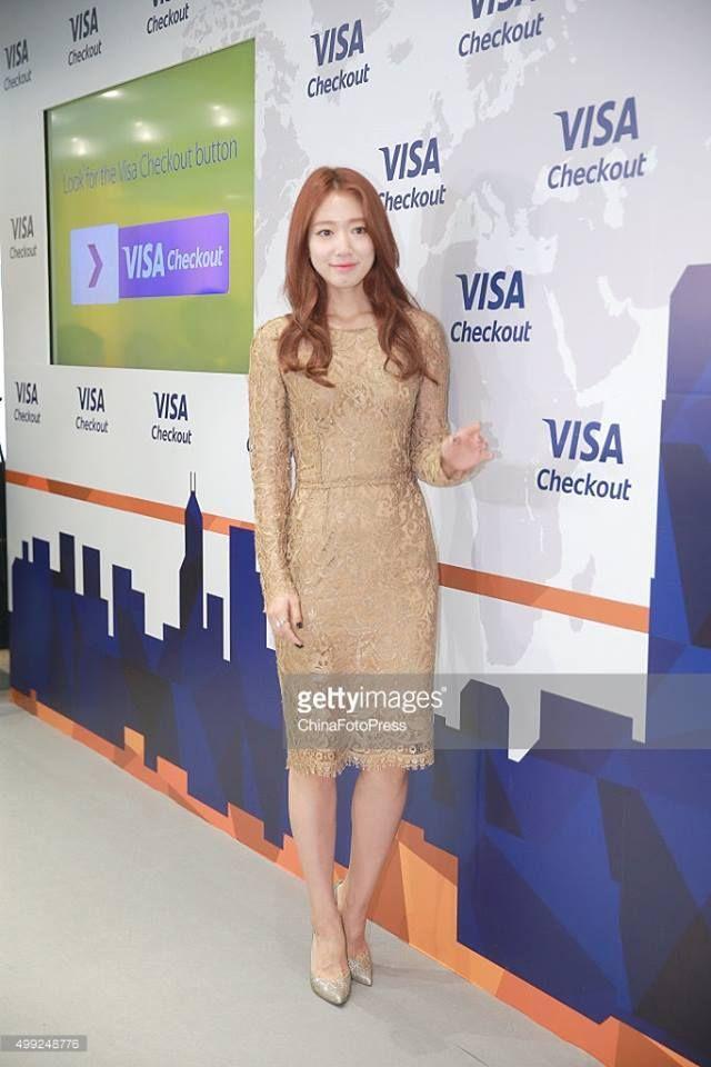 ♥ Park shin hye ♥