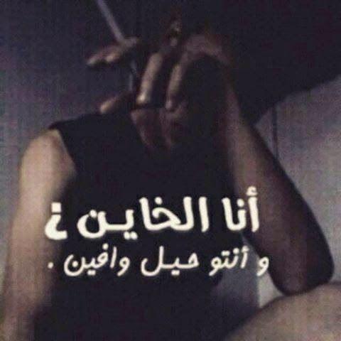 قصيدة يا وسفه بقلم الشاعر محمد الساعدى مجلة نص كلمة الألكترونية T Shirts For Women T Shirt Women S Top