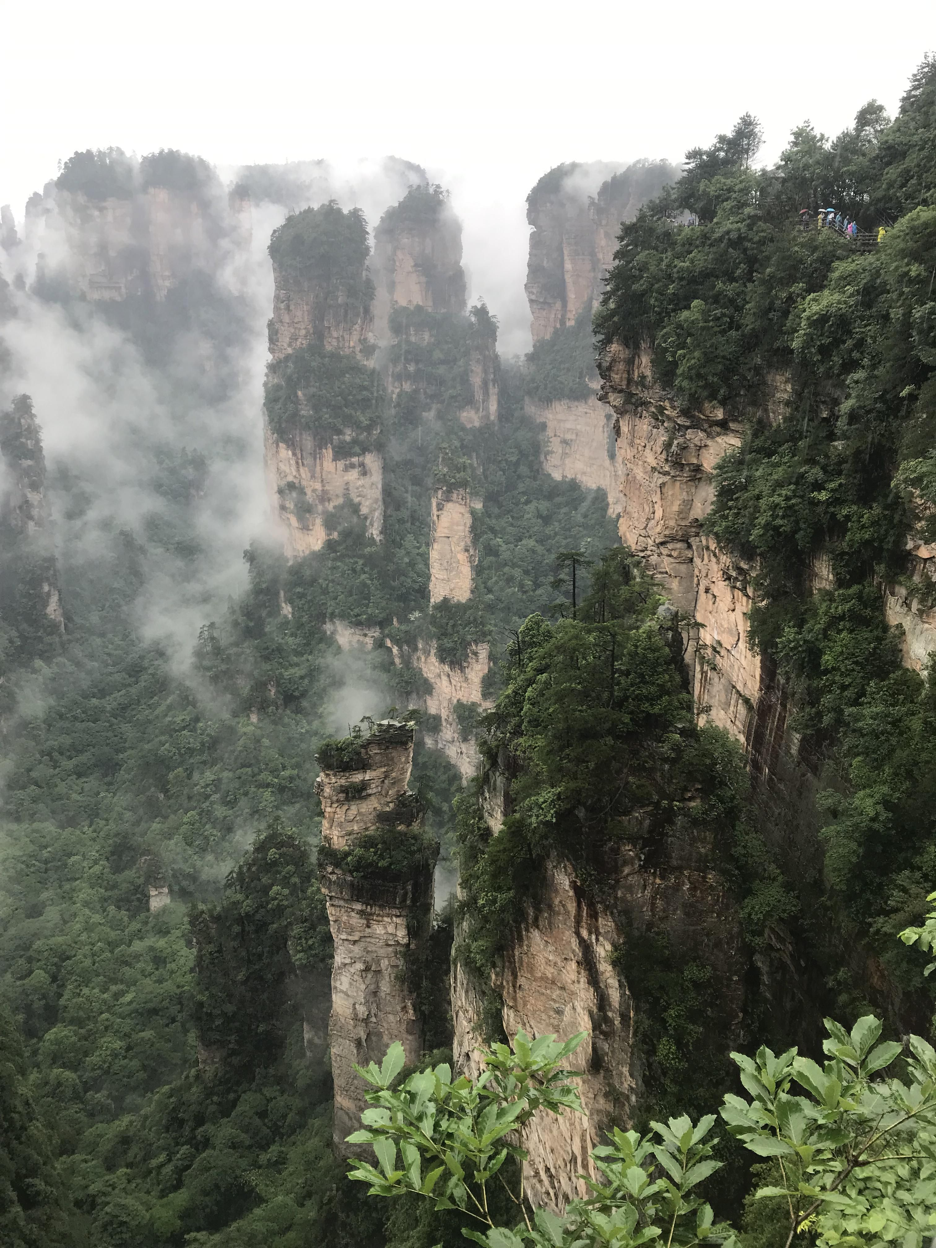 Zhangjiajie National Forest Park China. A rare moment