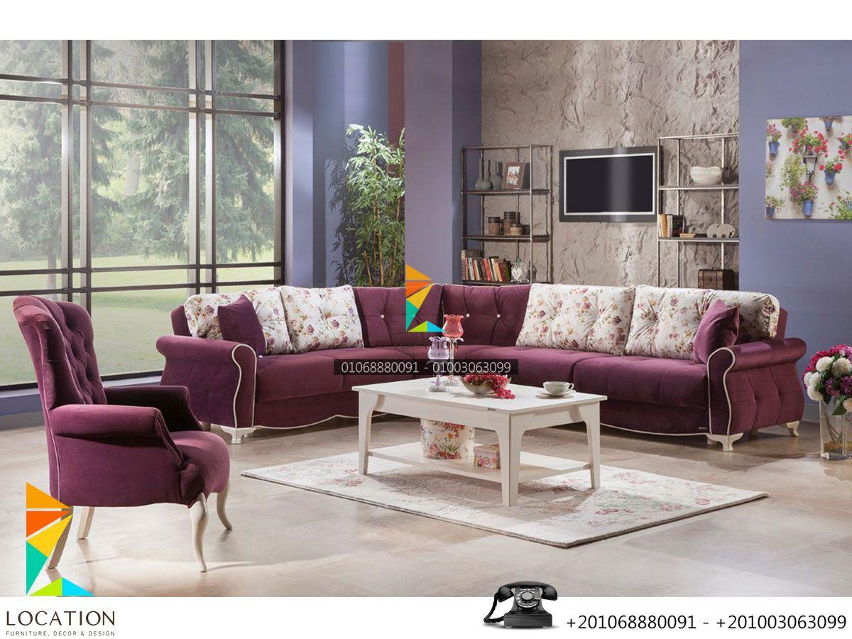 كتالوج صور ركنات مودرن 2018 2019 لوكشين ديزين نت Bedroom Design Home Decor Decor