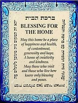 photo regarding Shabbat Blessings Printable named Jewish Residence Blessing religious Area blessing, Smudging