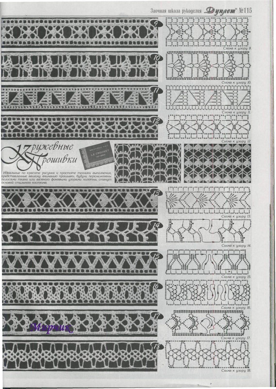 Häkelmuster Borte häkeln- free crochet border pattern ...