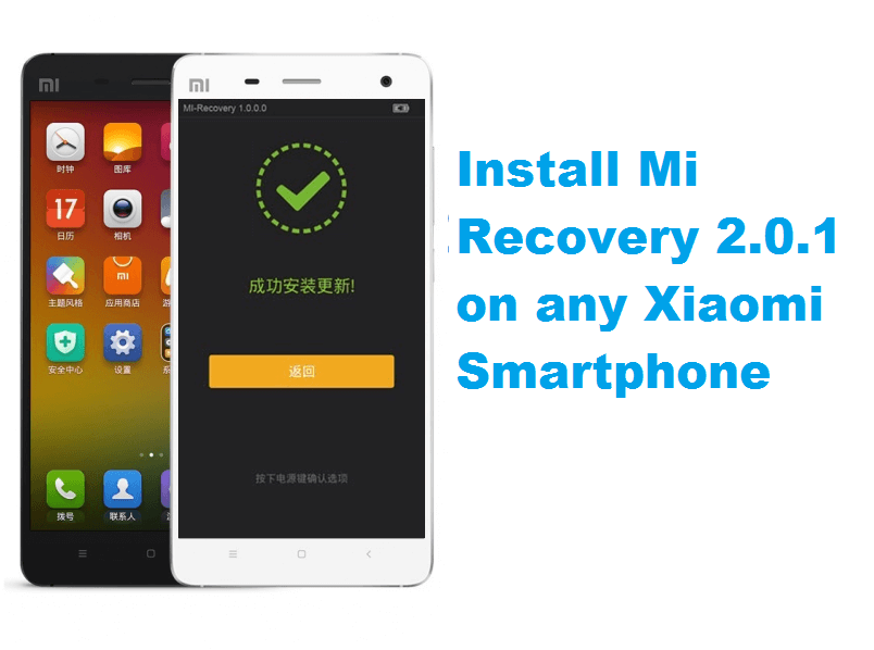 Download Mi Stock Recovery V2 0 1 Xiaomi Recovery Download