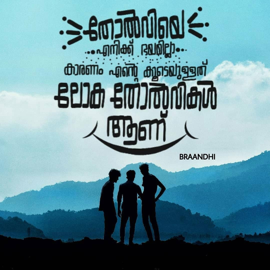 Friendship Quotes Funny Friends Forever Quotes Besties Quotes