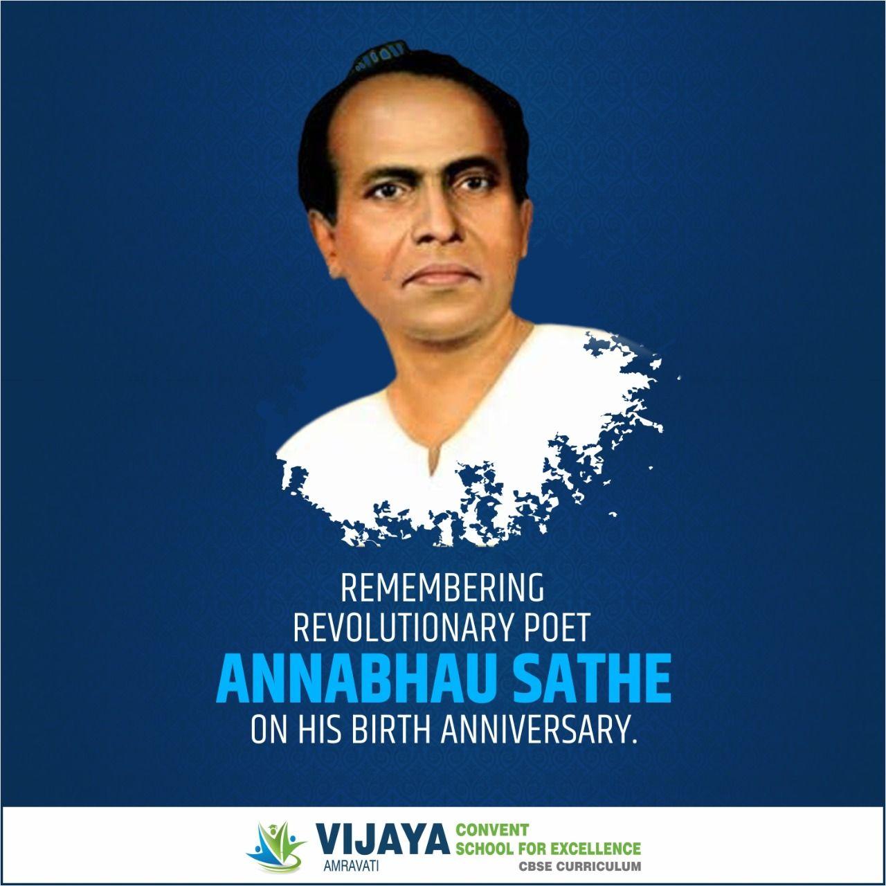 Remembering Revolutionary Poet Annabhau Sathe In 2020 Parents As Teachers Message For Teacher Creative Lessons