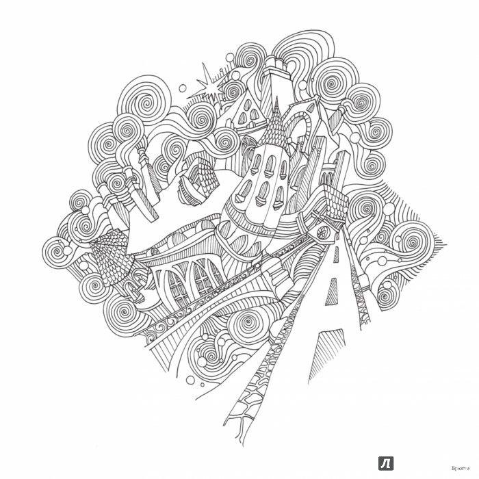 Иллюстрация 11 из 27 для Магия городов. Медитативная ...