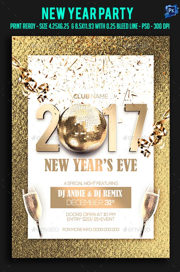 new year party flyer template psd download new year party flyer