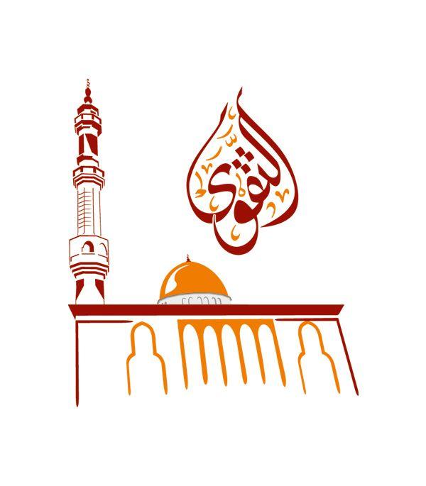مسجد التقوى لبنان By Zakariya Saleh Via Behance Home Decor Decals Arabic Font Decor