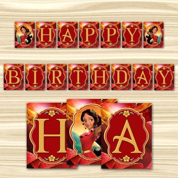 Princess Elena Banner Of Avalor Happy Birthday Diy Party Ba