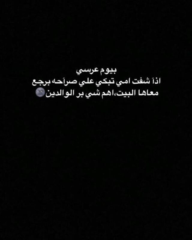 Untitled Laughing Quotes Funny Arabic Quotes Jokes Quotes