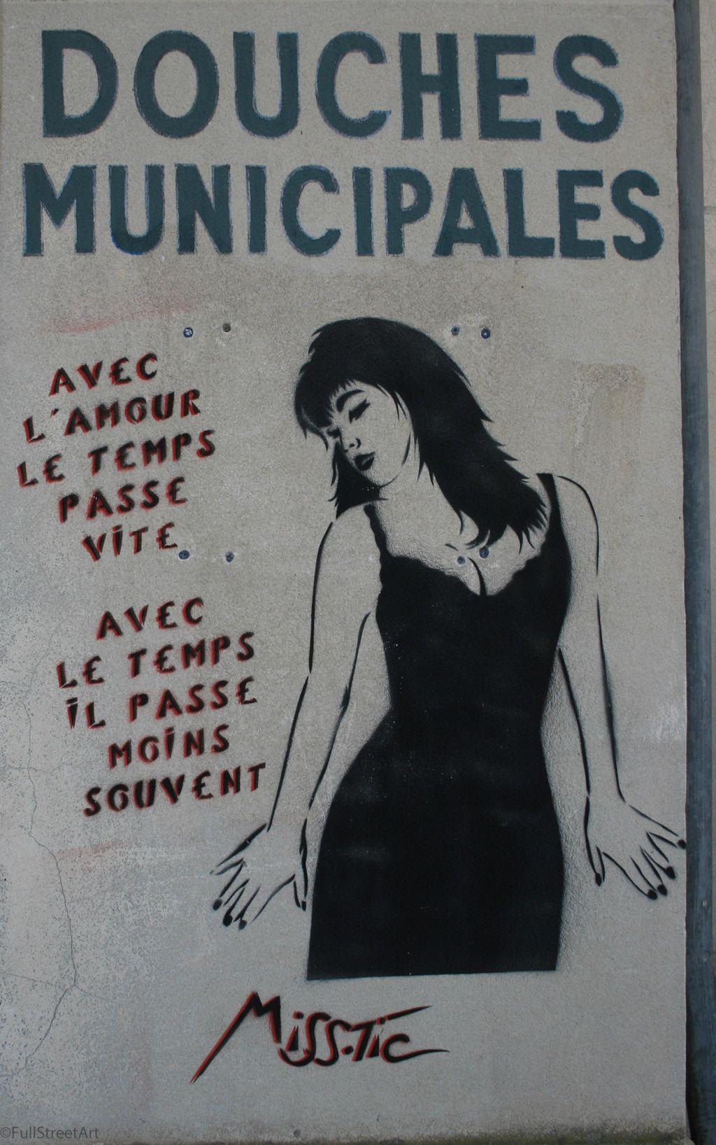 #MissTic Arles street art  Rue Marius