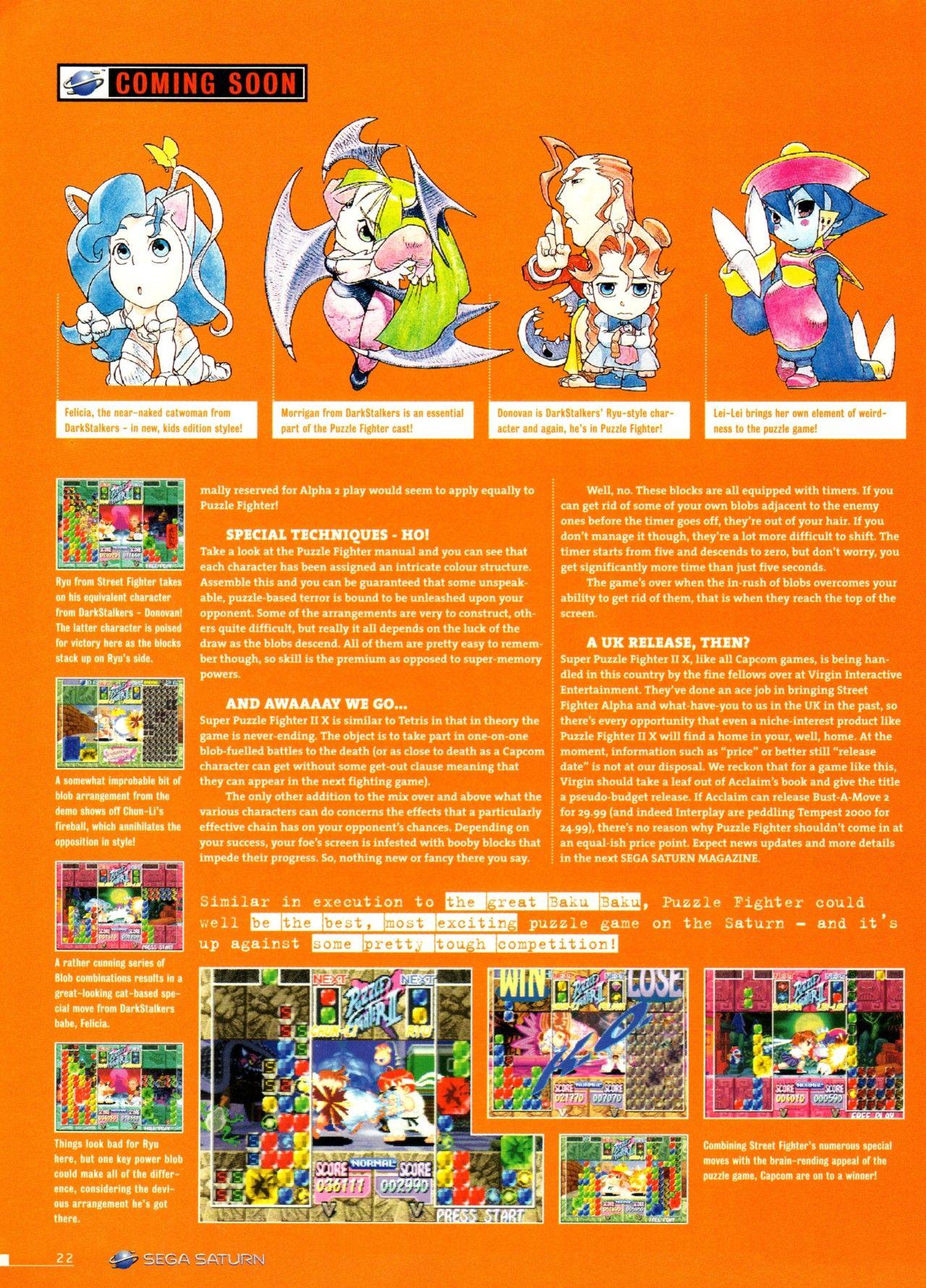 Sega Saturn Magazine #16, February 1997 - Super Puzzle Fighter II Turbo! I love the chibi art.  Follow oldgamemags on Tumblrfor more awesom...