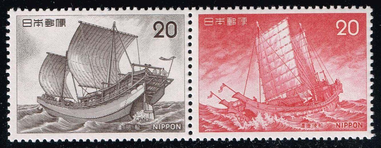 Japan #1220a Japanese Ships Pair; MNH (0.80)