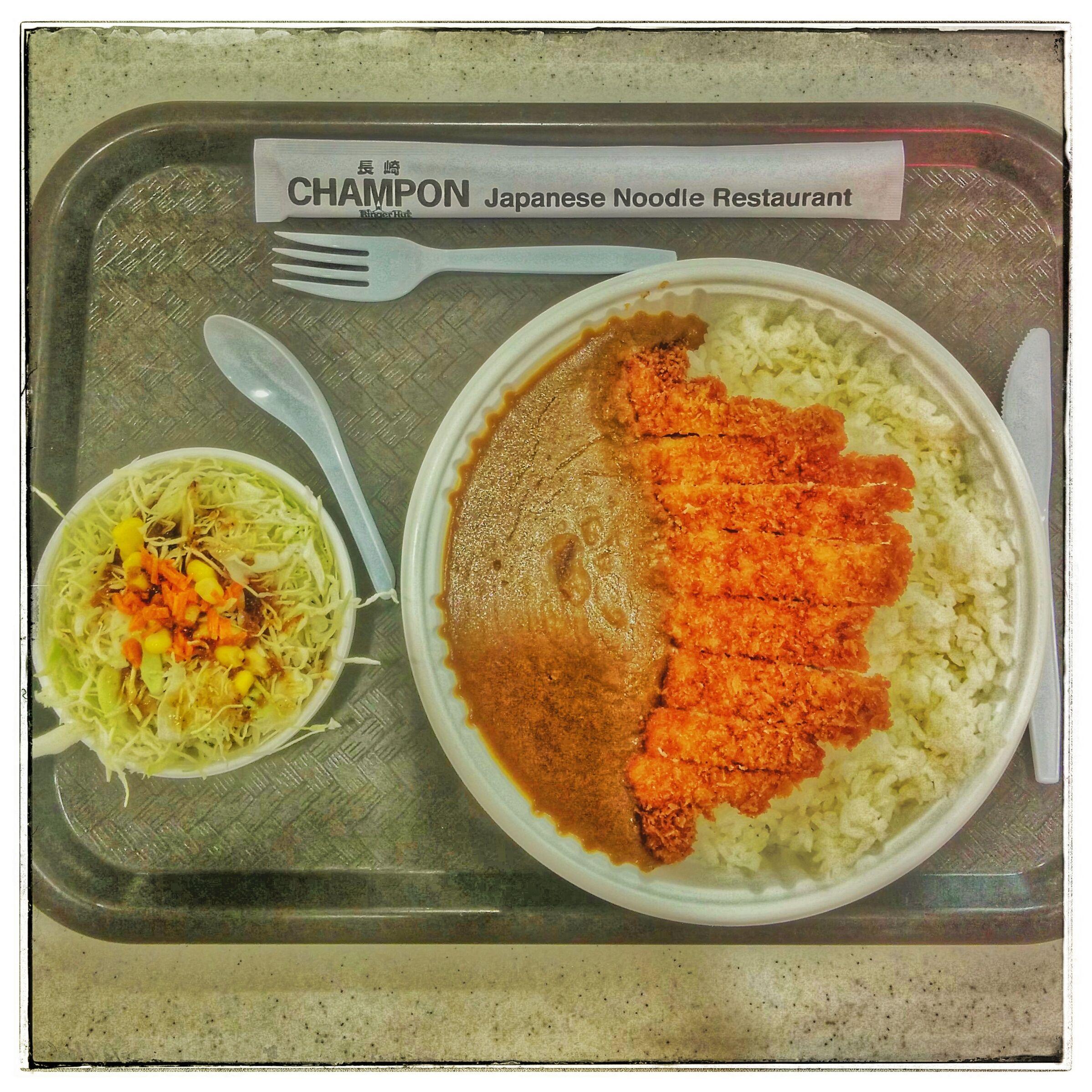 Late lunch #PorkKatsuCurry