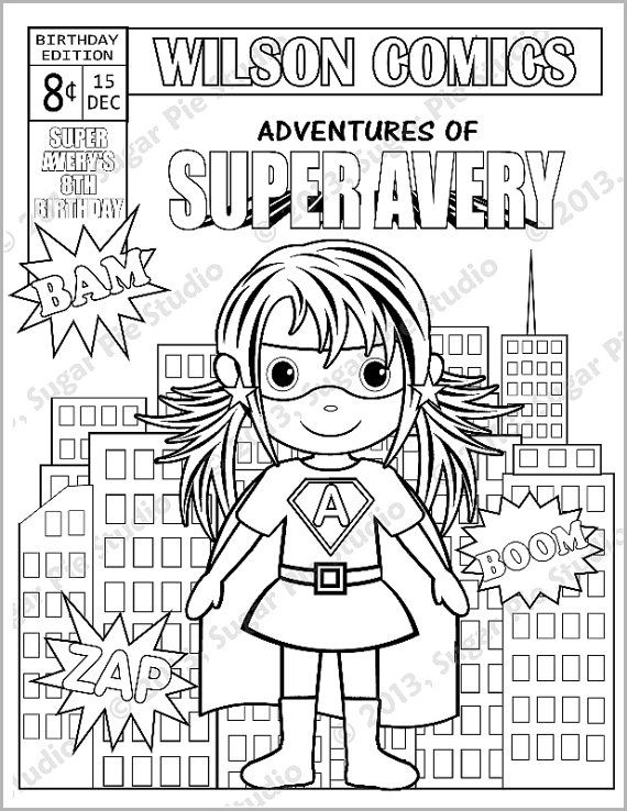 personalized printable comic book superhero girl boy birthday party favor childrens kids coloring page activity pdf