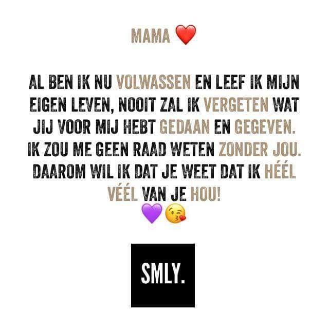 Mama! ♡