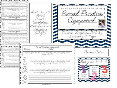 free scripture copywork from learning4keeps homeschool copywork cursive handwriting. Black Bedroom Furniture Sets. Home Design Ideas