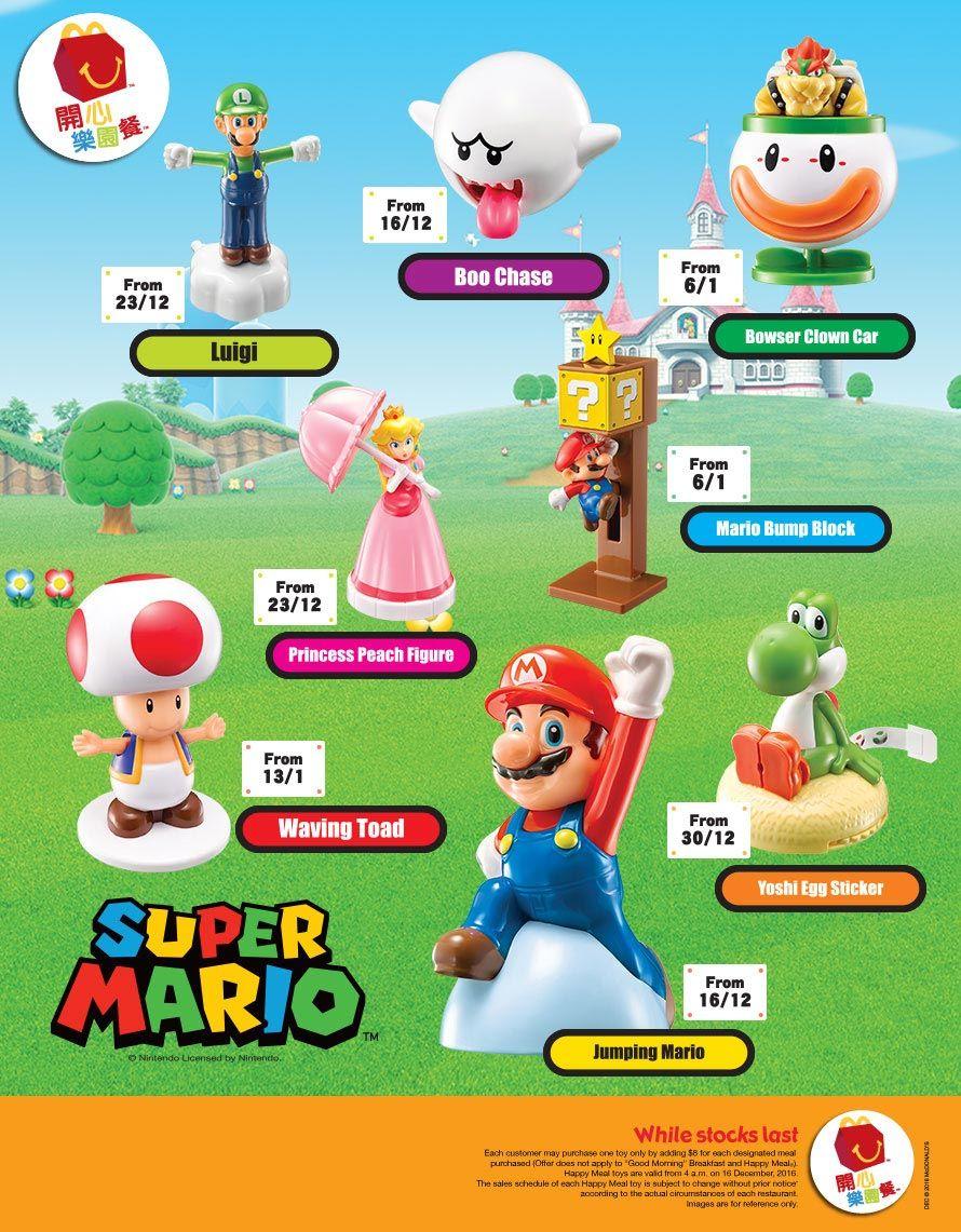 "2019 Princess Peach 3.5/"" McDonald/'s ASIA Action Figure Super Mario Brothers"