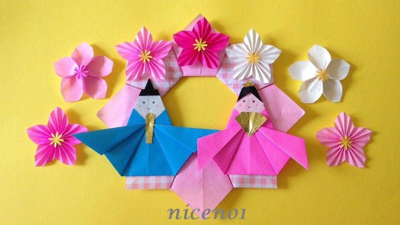 日本 人形 作り方