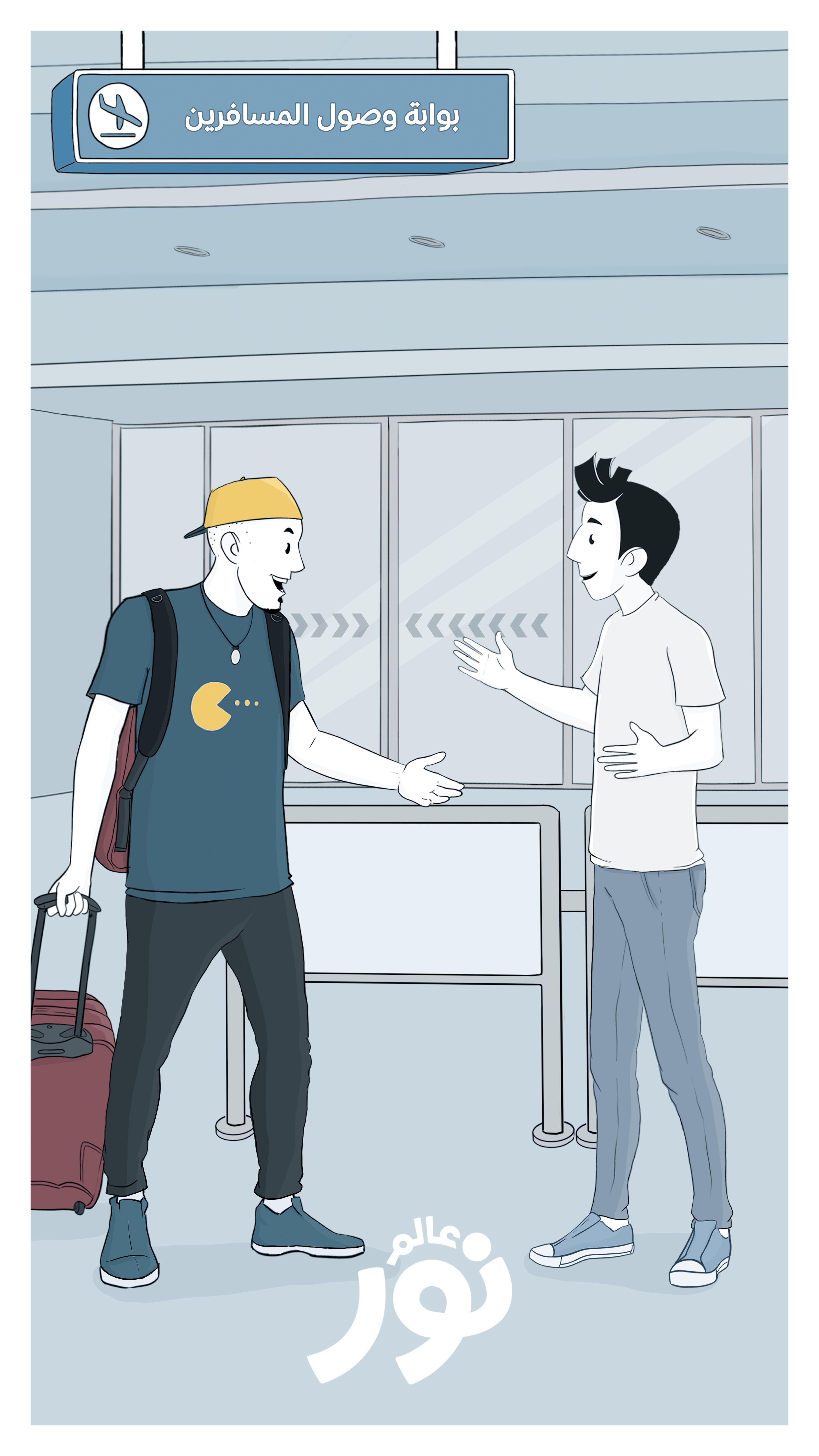 لما خميس يوصل الجمعة اصطحبت ابن عمتي خميس من المطار الذي اتى ليمضي معنا بعض الاوقات في رمضان Family Guy Fictional Characters Character