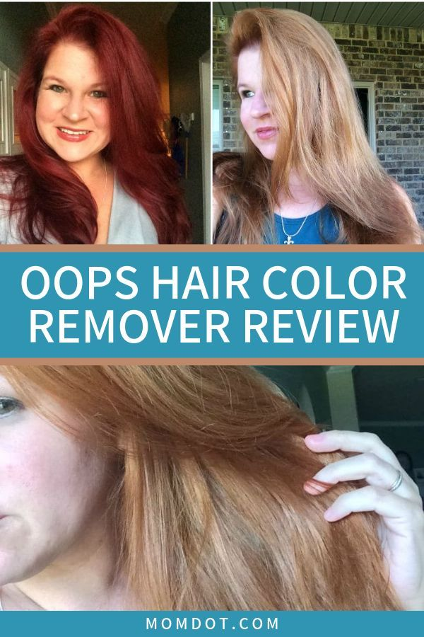 Does Oops Hair Color Remover Work In 2020 Hair Color Remover Oops Hair Color Remover Colour Remover