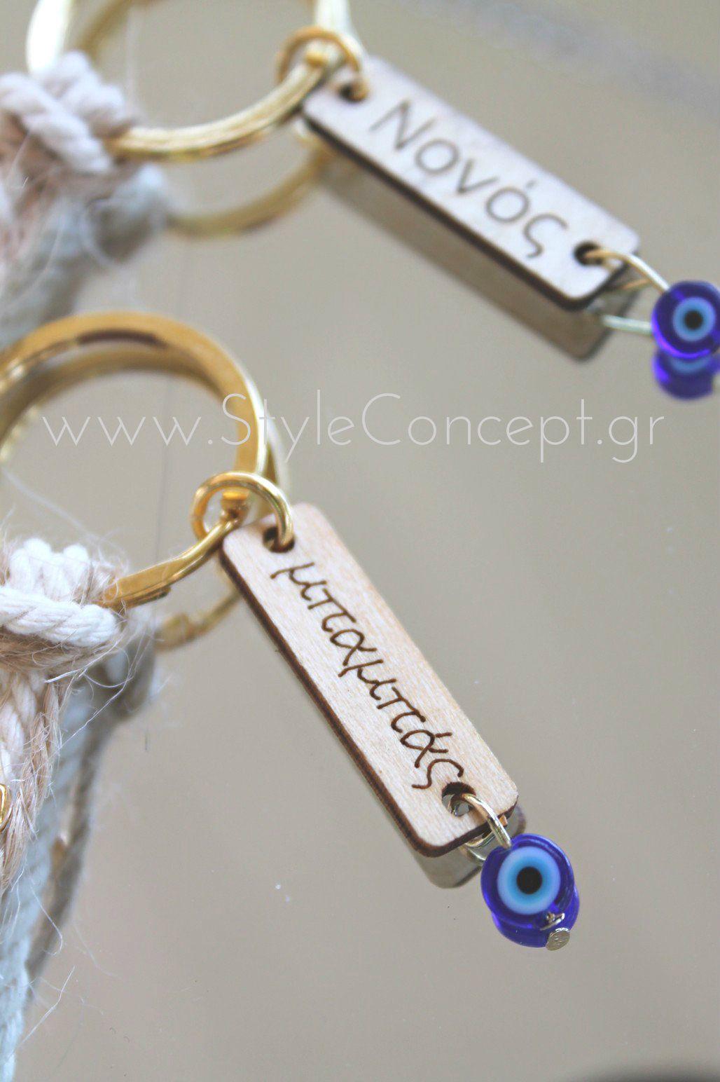 Μια ιδιαίτερη σειρά χειροποίητων μαρτυρικών bracelets 9051aeb790e