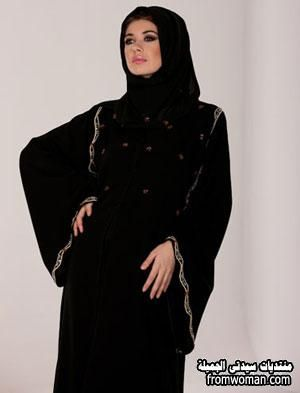 عبايات مصرية ناعمة ورقيقة Models Egyptian Abaya Fashion Dresses Nun Dress