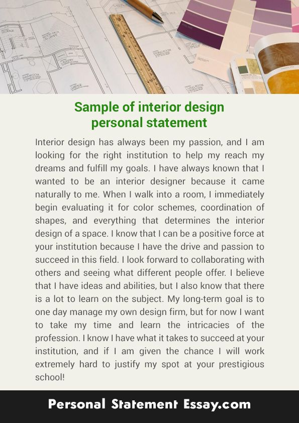 The interior design personal statement is a spot on the application