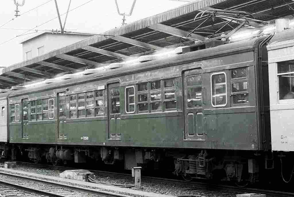 クモハ73383と昭和50年前後の呉線の車両 Drfc Ob デジタル青信号 京都 駅 呉線 鉄道
