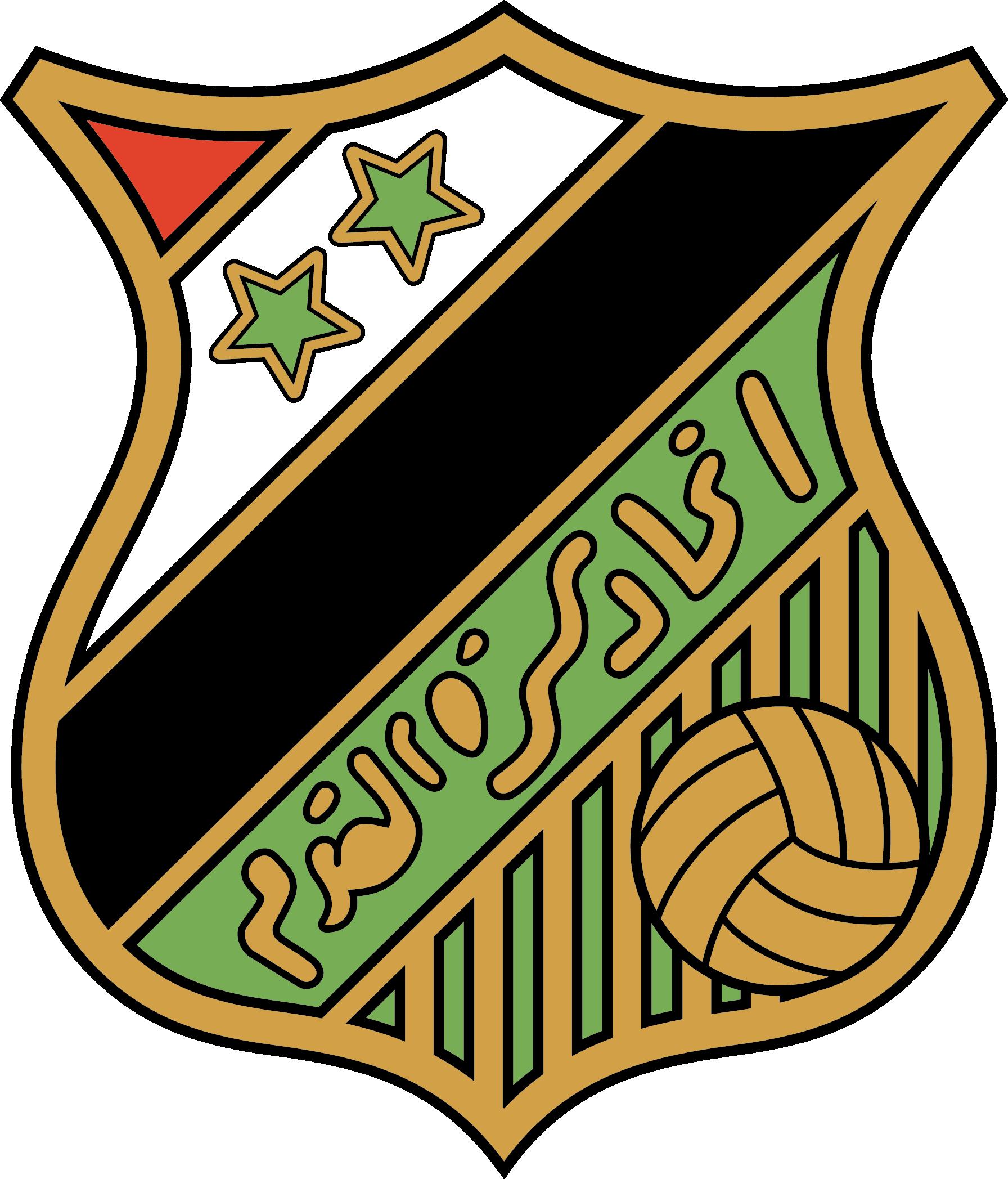الاتحاد ينعي رئيسه السابق صحيفة وطني الحبيب الإلكترونية Football Logo Afc Champions League Neymar Psg