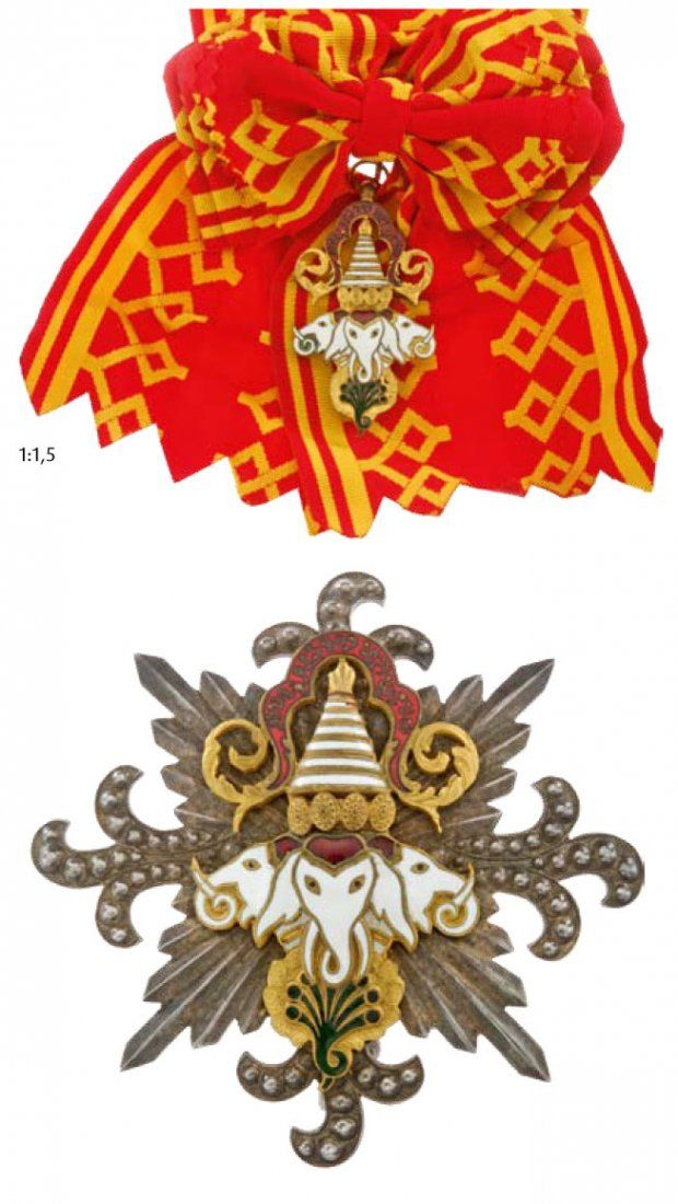 ORDER OF THE MILLION ELEPHANTS AND OF THE WHITE PA