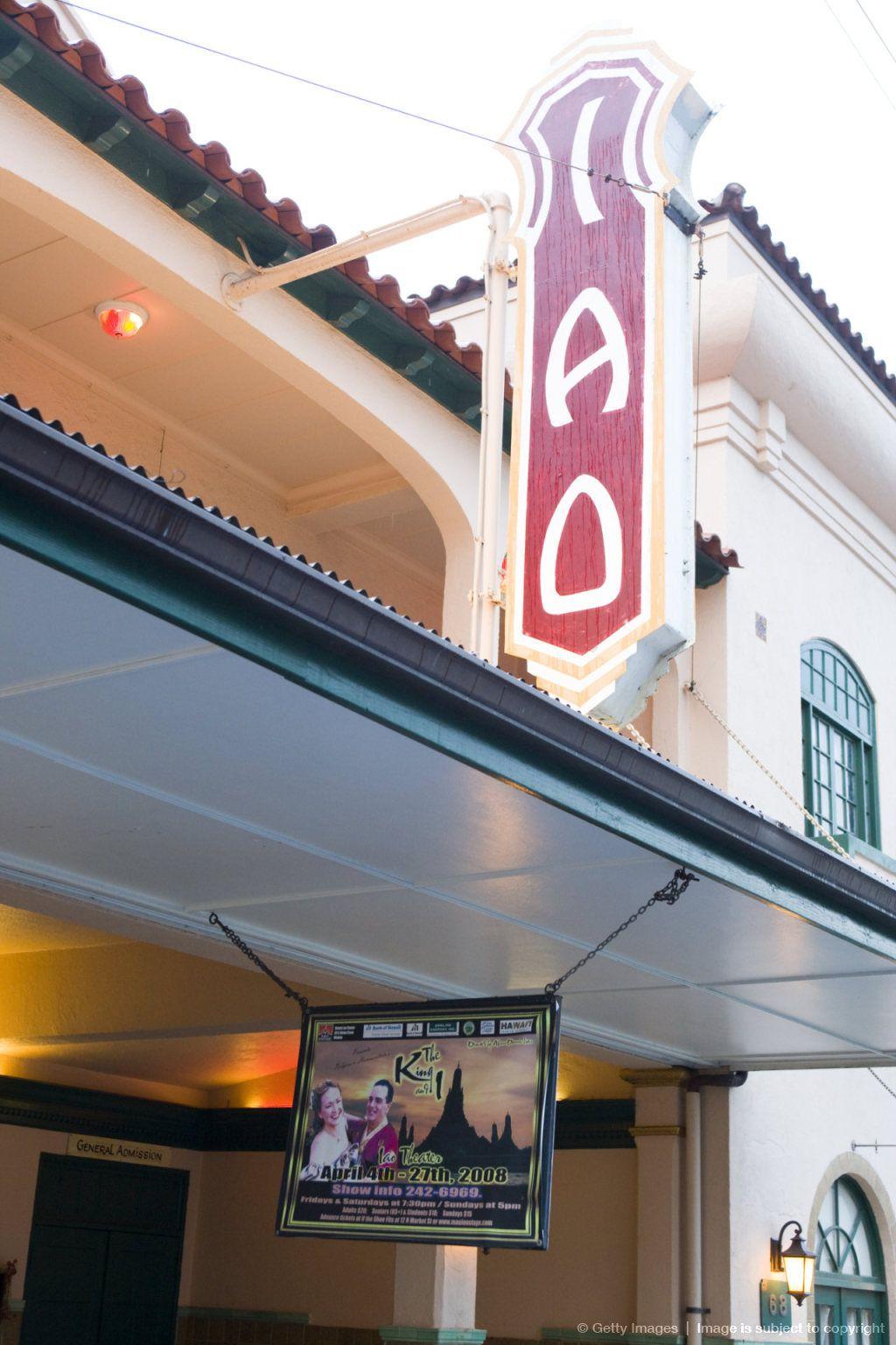Iao Theatre, Wailuku, Central Maui. (With images) Maui