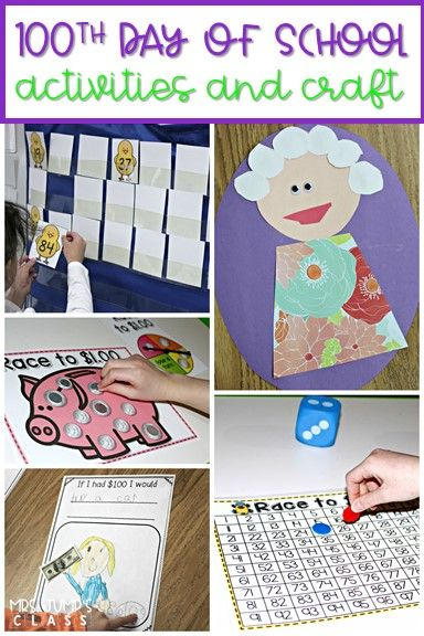 Download WOOT! It's the 100th Day of School! | 100 days of school ...