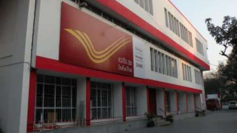 India post payments bank to start selling mutual funds