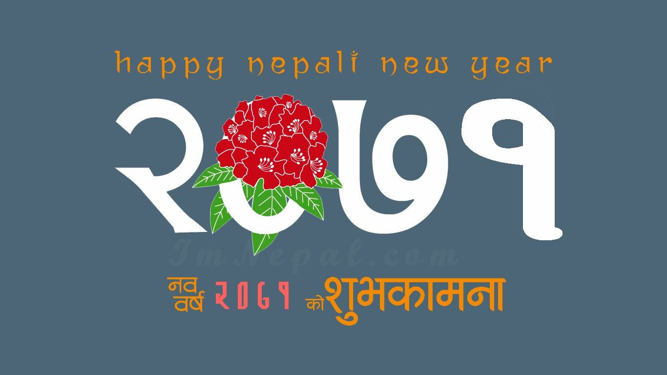 Happy Nepali New Year Greeting Cards 2071 New Year Pinterest