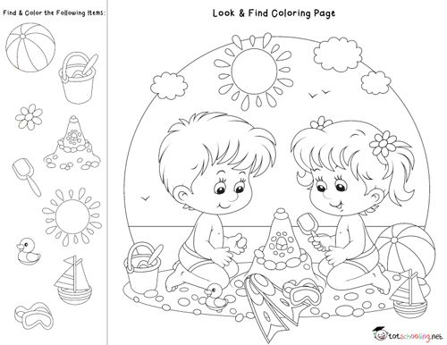 Look Find Coloring Pages Coloring Pages Hidden Pictures Preschool Letters
