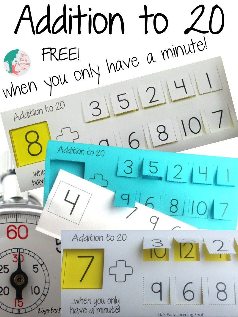 Addition to 20 When You Only Have A Minute | Homeschool - Math ...